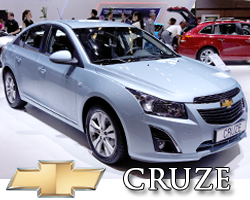 Used Chevy Cruze For Sale Phoenix AZ